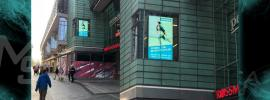 Decathlon Schaufenster Display Installation